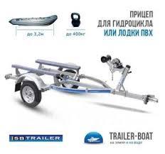 Прицеп для гидроцикла, лодки до 3,2 м SB Trailer - Легковые ...