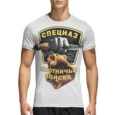 <b>Спортивная футболка 3D</b> РУССКИЙ СПЕЦНАЗ #3057410 от robus