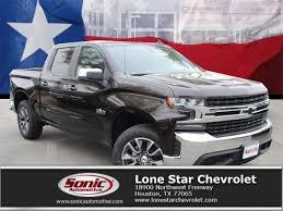 Brown Chevrolet Silverado 1500s For Sale in Houston, TX