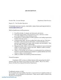 Cover Letter Sample With Salary Requirements