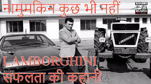 Because of enzo ferrari's unsatisfactory response to a service complaint. How Lamborghini Took Revenge To Ferrari Luxury Sports Car Story In Hindi Motivational Youtube