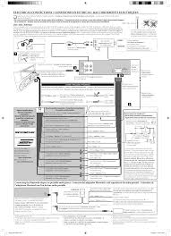 car stereo jvc kd s39 wiring diagram wiring library JVC Car Stereo Wiring Diagram car stereo jvc kd s39 wiring diagram