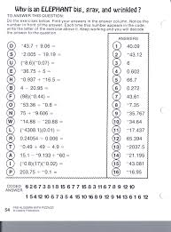 Addition  Subtraction  Multiplication  Division  Fraction besides Parents Answer Keys   Fern Bluff Elementary Math Superstars together with Algebra With Pizzazz Answers Page 159 Worksheets for all besides Math Superstars Worksheets Answers   worksheet ex le besides Math Superstars Worksheets Pizzazz Algebra 6th Grade With Answ as well Math Superstars Worksheets Kindergarten Download 4th Grade also Math Superstars Worksheets Answers   worksheet ex le as well Math Superstars Worksheets Pizzazz Algebra 6th Grade With Answ moreover Worksheetworks  Scientific Notation Answers   worksheet ex le as well  also Worksheetworks  Scientific Notation Answers   worksheet ex le. on math superstars worksheets answers