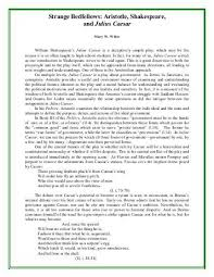my favorite word uva essay sat essay writing guide essays on essays on william shakespeare buy an essay diamond geo engineering services