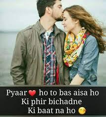 652+ Best Hindi Love Shayari Images ...