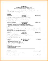 Sample Resume For Janitor Elegant Janitorial Duties For Resume