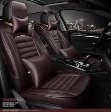 honda accord car seat covers