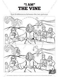 John 15 I Am The Vine Kids Spot The Differences Kids Spot The