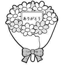 ありがとうのメッセージ付き花束白黒 無料イラストサイトイラぽん