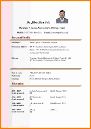 marriage biodata in english wedding resume format fresh free download marriage resume format the