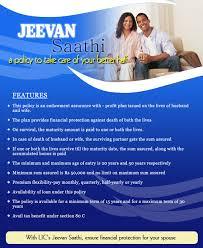 Jeevan Sathi Lic Plan Chart Insurance Plans Lic Insurance Plans Details