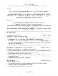 Linguist Resume