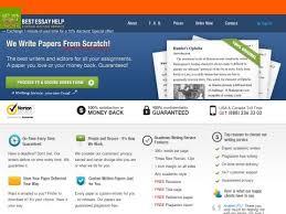 College essay help spelman college essay help college essay help
