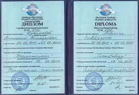 Сколько стоит купить диплом в молдове настоящий ГОЗНАК сколько стоит купить диплом в молдове 450 у е Настоящий ГОЗНАК 450 у е Заказать документ Заказать документ Диплом специалиста года Диплом
