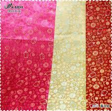 silk brocade jacquard custom silk cheongsam beautiful quilt ... & silk brocade jacquard custom silk cheongsam beautiful quilt fabrics 4 color  flower Cat Costume Adamdwight.com