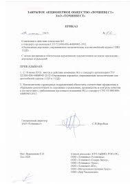 Документация Металлоконструкция Санкт Петербург Барьерные ограждения