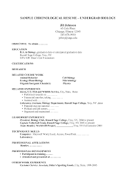 Expected To Graduate In Resume Sample Best Resume Expected Graduation Date Format Gallery Entry Level 13