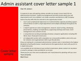 cover letter for an administrative assistant position ac6260bc