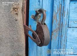 Станично-Луганським відділом Щастинської окружної прокуратури підтримано публічне обвинувачення у кримінальному провадженні за фактами крадіжок майна з будинків та господарчих споруд у жителів одного з населених пунктів Щастинського району
