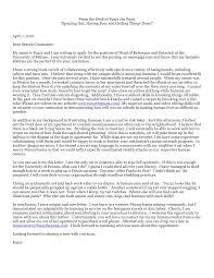 Unique Cover Letters Cover Letter Database