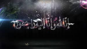 провожаем в последний путь или как хоронят мусульман Mahalla1ru