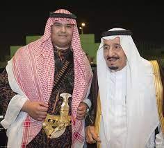راكان بن سلمان بن عبد العزيز آل سعود - المعرفة