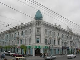 Заказать курсовую для Рефераты курсовые контрольные и дипломные  Заказать курсовую для КрасГАУ в Красноярске реферат дипломную