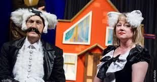 <b>Кошкин дом</b> | Театр юного зрителя