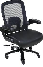 onespace big tall office chair