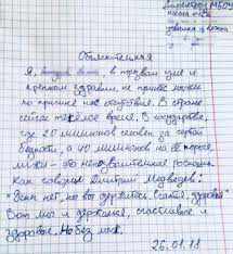 Дипломы курсовые диссертации рефераты чертежи ru Дипломы курсовые диссертации рефераты чертежи