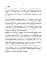 statement by h e mr virachai plasai ambassodor  2015 16 10 15 statement by h e mr virachai plasai ambassodor and permanent mission of thailand to the united nations before the special political and