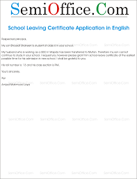Application For School Leaving Certificate