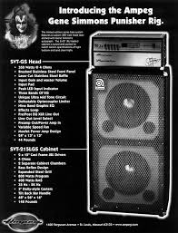 simmons amp. back to miscellaneous kiss images simmons amp k
