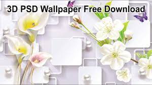 3D psd background wall calla spring ...