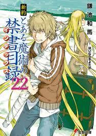 Index Light Novel Shinyaku Toaru Majutsu No Index Light Novel Volume 22