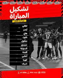 موعد مباراة الأهلي ضد البنك الأهلي في الدوري المصري والقنوات الناقلة  والتشكيل