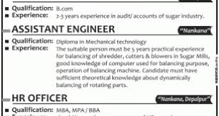 assistant audit officer newspaper job ads jobs in  hr officer job haseeb waqas company job safety officer assistant audit officer 14 assistant engineer qualification diploma in mechanical technology