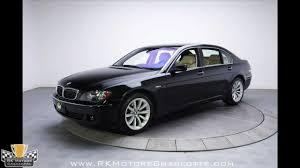 Coupe Series 2008 bmw 750 : 132353 / 2008 BMW 750 Li - YouTube