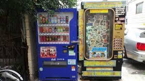 5 crazy anese vending machines