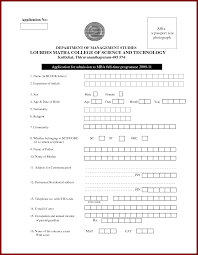 7 sample admission form sendletters info mba application form sample by nesher