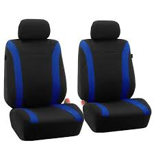cosmopolitan seat covers front