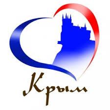 Присоединение Крыма к России За Путина В В  Присоединение Крыма к России