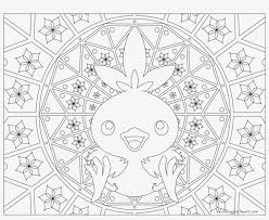 Do you have any feedback, critiques, or suggestions? Pokemon Coloring Pages For Kids Torchic Combusken And Colouring Pages Adults Printable Pokemon 1080x800 Png Download Pngkit