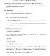 essay about international relations uwi cavehill