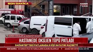Gaziantep'de hastanede oksijen tüpü patladı 12 ölü ve çok sayıda yaralı  var... - YouTube