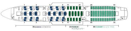 Xtra Airways Seating Chart I Like The Jal 787 Cabin Re Design Wild About Travel