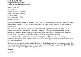 college consulting cover letter remarkable cover letter sample for make a free cover letter
