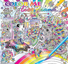 take it home lisa frank have launched a series of coloring books available at