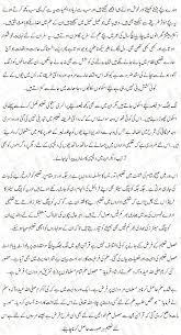 education essay urdu importance education benefits urdu essay no comments