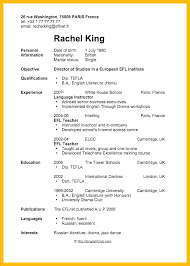 Sample Resume First Job For Teenagers Corner Free Template No Interesting Teenage Resume